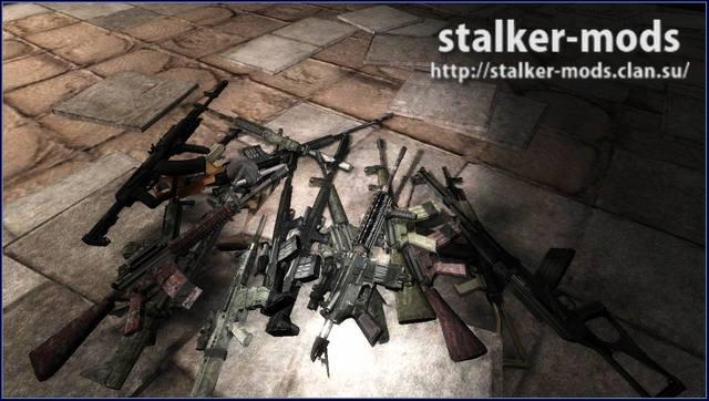 оружие - сталкер мод
