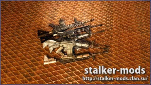 оружейный мод