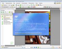 PDF-XChange Viewer PRO 2.5.205 Ml/Rus + Portable