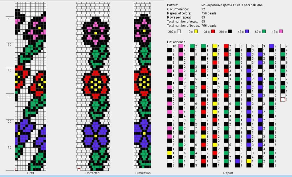 Жгуты с цветочками бисером схемы