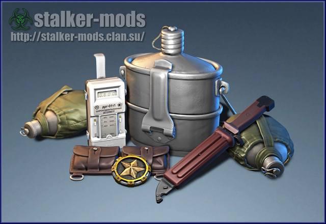 амуниция из игры сталкер 2