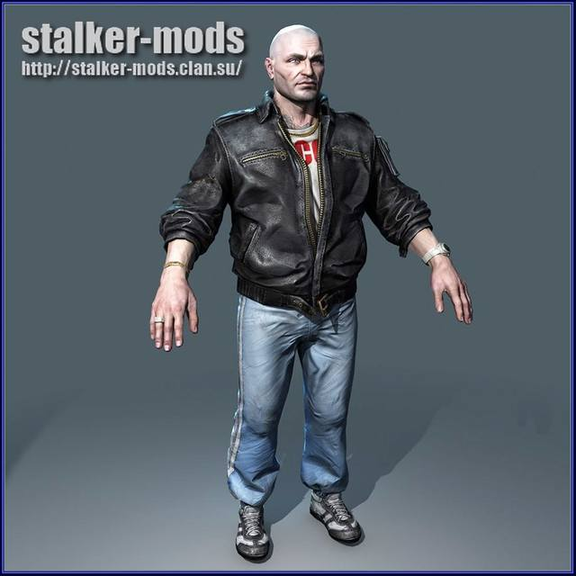 модели сталкер 2