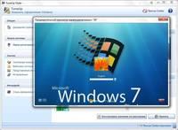 LogonScreens 12.03 (Русский/20.08.2012) Для Windows XP/Vista/Seven/8 RС