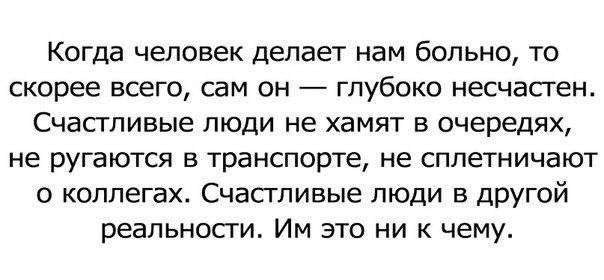 http://images.vfl.ru/ii/1345649954/b85c690c/845357_m.jpg