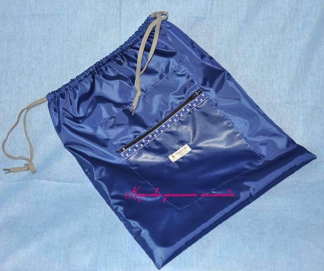 мешок для сменной обуви2