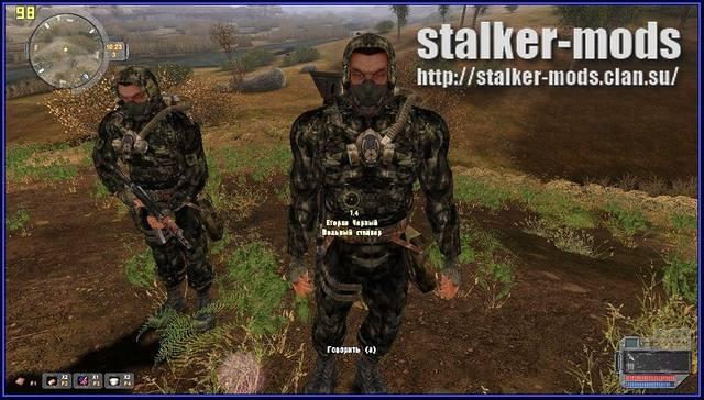 новые костюмы сталкеров