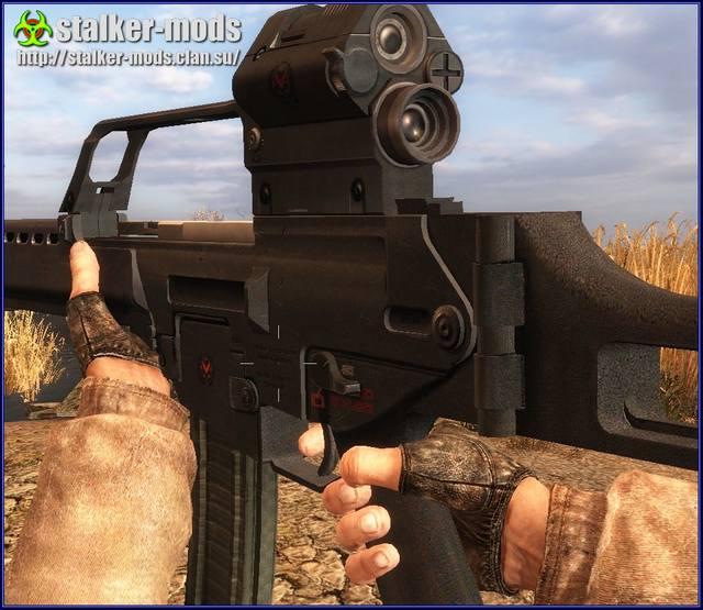 штурмовая винтовка для игры сталкер