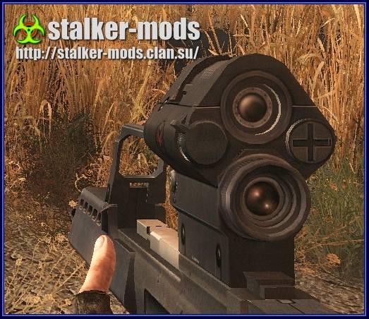 g36 штурмовая винтовка для игры сталкер зов припяти