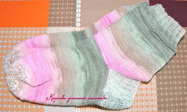 носки ализе