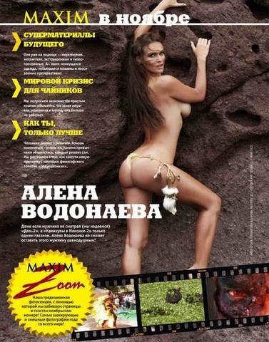 erotika-porno-mamki-hd