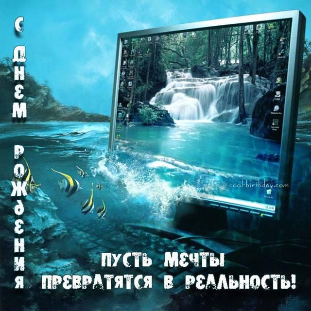 С днем Рожденья! . - 10 June 2013 - Blog - Mkmagazin