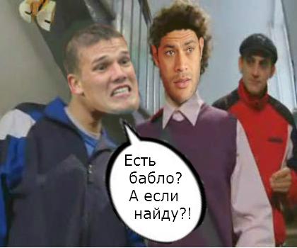 Игорь Денисов, скандал, деньги, Халк, дубль Зенита, Газпром