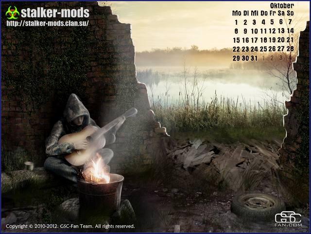 сталкер календарь октябрь 2012