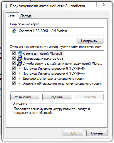 Драйвер Для Модема Acorp Usb Adsl Для Windows Zver