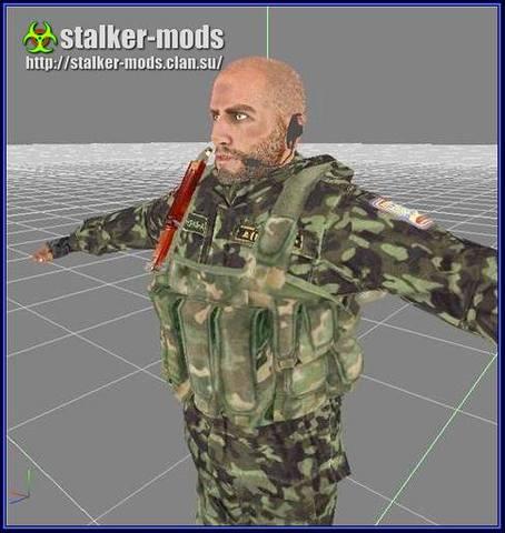 новая модель сталкер