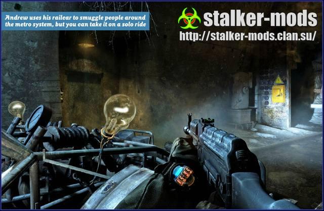 скриншоты из игры метро