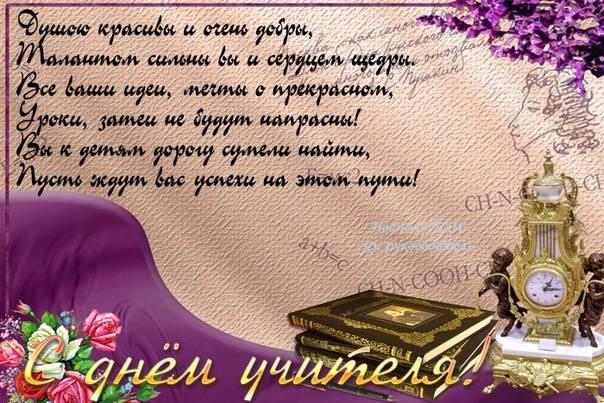 http://images.vfl.ru/ii/1350044433/691c7cdf/1041945_m.jpg