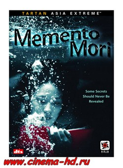 Screens Zimmer 5 angezeig: memento mori 2 download