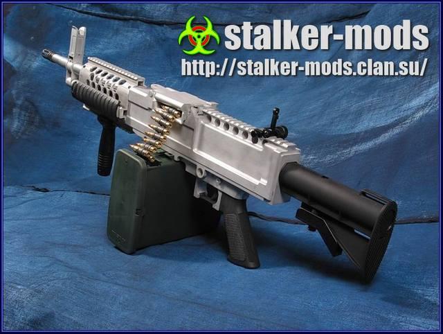 оружейный мод -от шокер