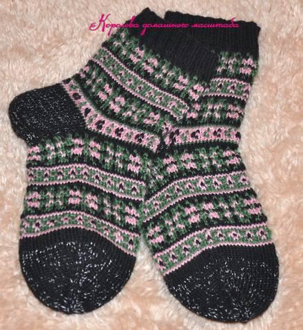носки цветолесье блог