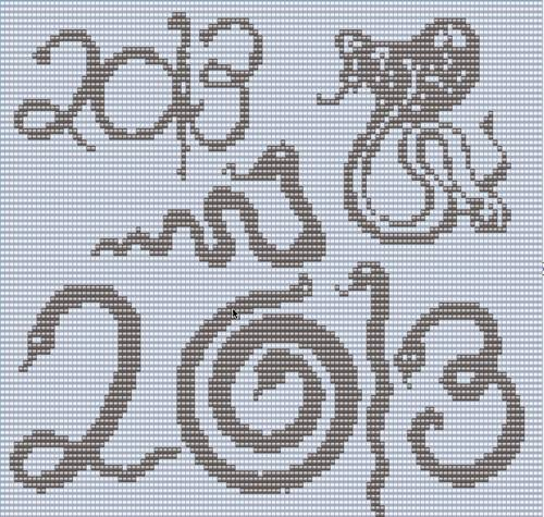 Змея2013