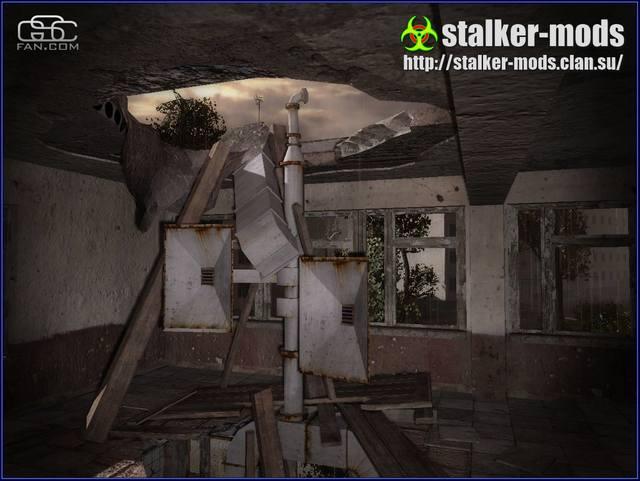 скрины из игры сталкер зов припяти