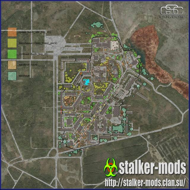 карта растительности города припять