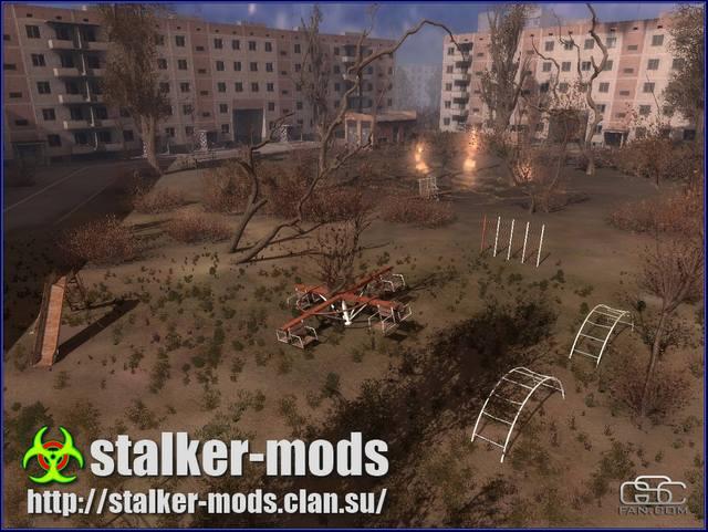 детская площадка игра сталкер зов припяти