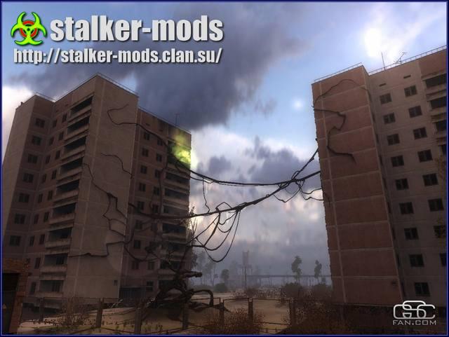 аномалия лоза скриншот из игры