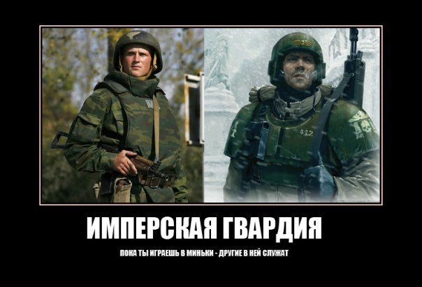 http://images.vfl.ru/ii/1351091991/98da1423/1101426.jpg