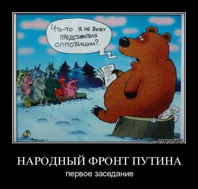 Кто-нибудь видел моего медвежонка?