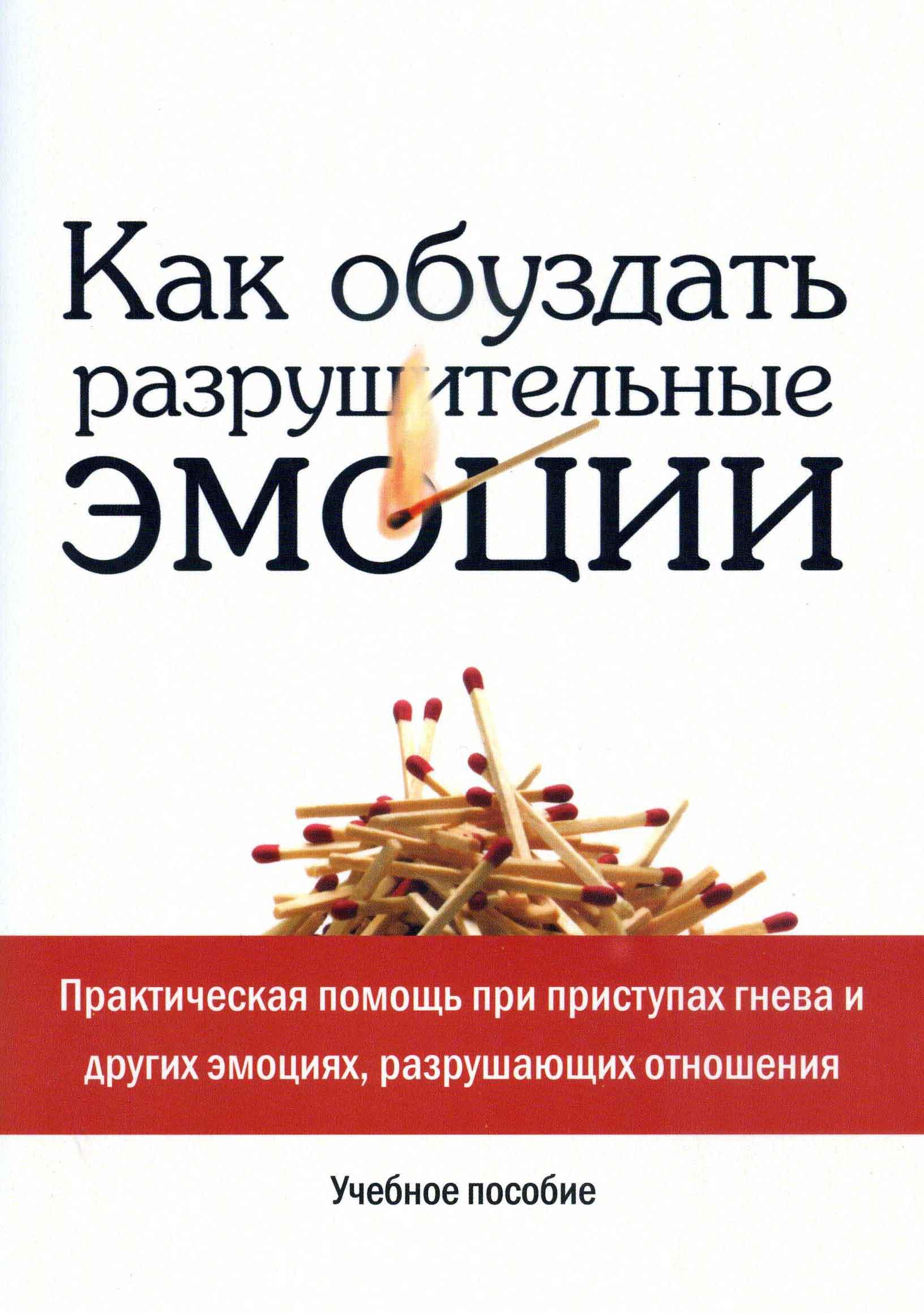 trahaet-staruyu-ne-russkuyu-babu