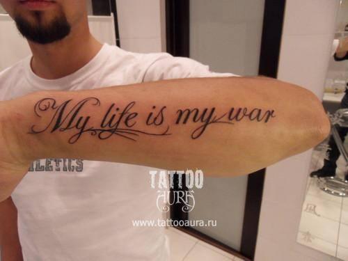 Татуировки крестов 97