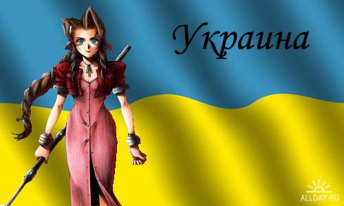 аерис-украина