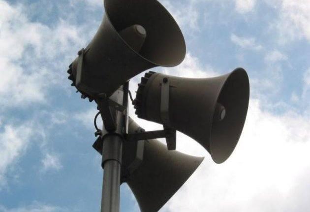 14 ноября пройдет проверка системы централизованного оповещения.