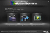 CyberLink PowerDirector Ultra 11.0.0.2707 ML/RUS + Content Pack Premium