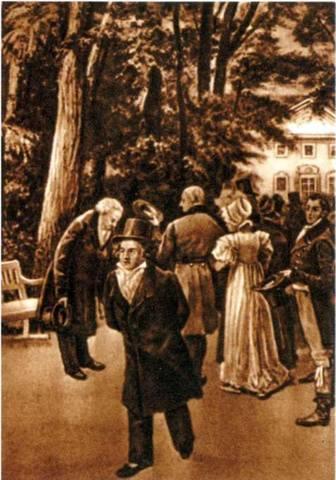 Гёте и Бетховен