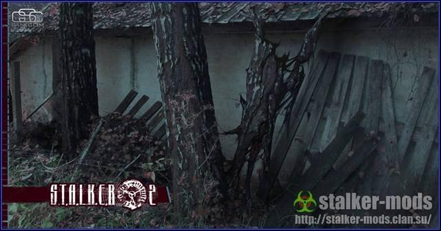 картинки монстров из сталкер 2