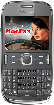 [SERIAL] МосГаз / Серии: 8 из 8 (Андрей Малюков) [2012, детектив, криминал, SATRip] [MP4, 320x]