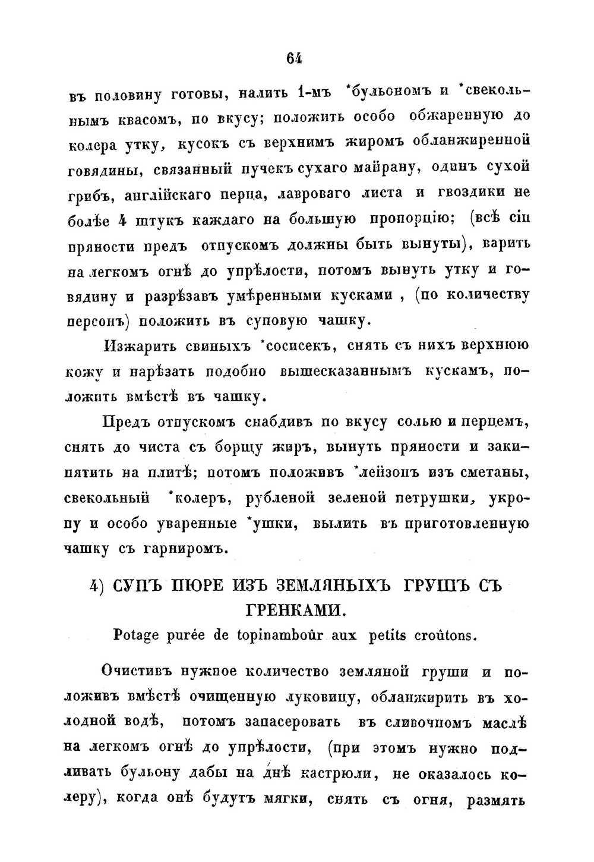 http://images.vfl.ru/ii/1353596889/2612327e/1253481.jpg