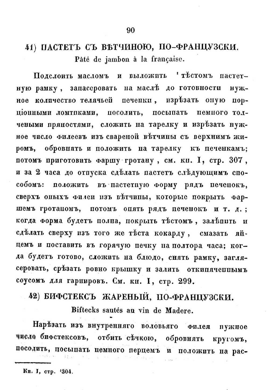 http://images.vfl.ru/ii/1353596890/b99a5842/1253483.jpg