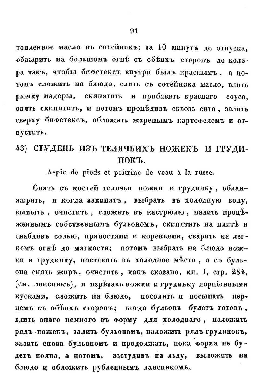 http://images.vfl.ru/ii/1353596891/6eb8e0cc/1253485.jpg