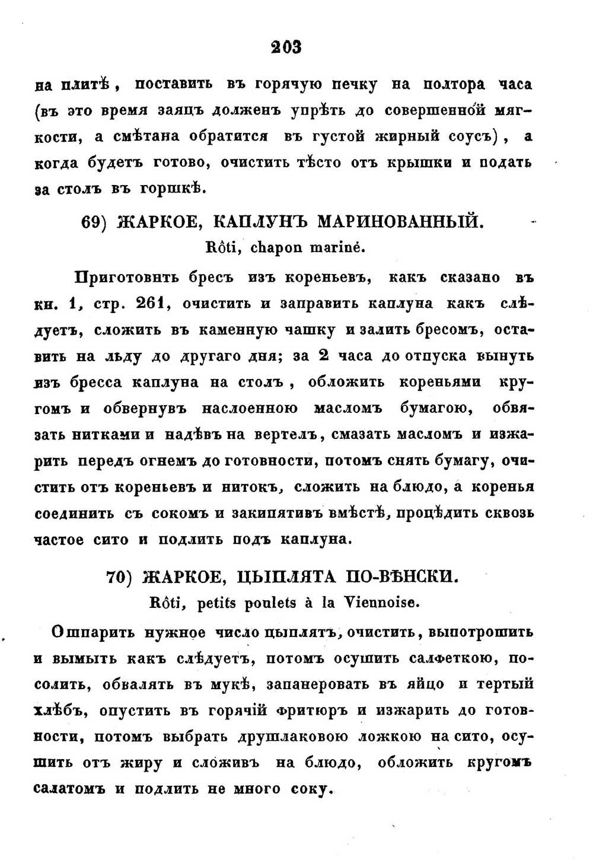 http://images.vfl.ru/ii/1353596894/f7a988af/1253489.jpg