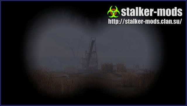 картинка сталкер