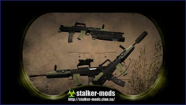 новое оружие для игры сталкер зов припяти