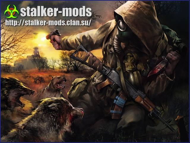 stalker-мод