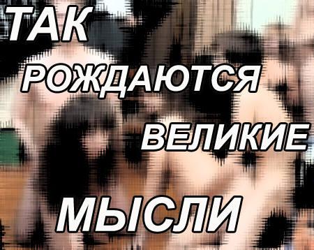 Путин приедет в Киев на 1025-летие крещения Руси - Цензор.НЕТ 8657