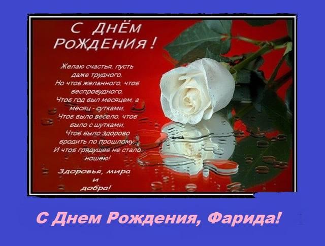 http://images.vfl.ru/ii/1354215346/3fc590bb/1296416_m.jpg