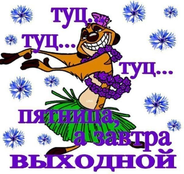 http://images.vfl.ru/ii/1354254878/41c1778d/1297459_m.jpg