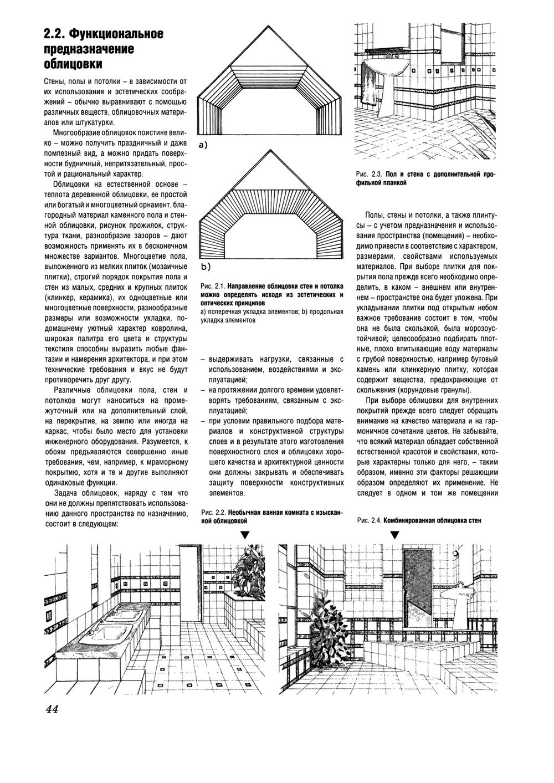 http://images.vfl.ru/ii/1354299121/493ebbd9/1301188.jpg
